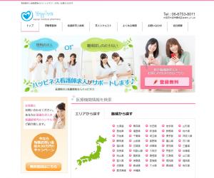 株式会社関西メディカルファーマシーのスクリーンショット