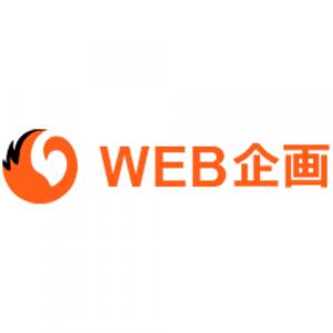 株式会社WEB企画のロゴマーク