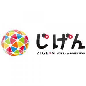 株式会社じげん(ZIGExN Co.' Ltd.)のロゴマーク
