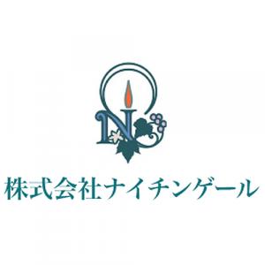 株式会社ナイチンゲール~まごころ看護舎~のロゴマーク