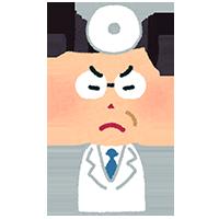 威圧的な医者のイメージ